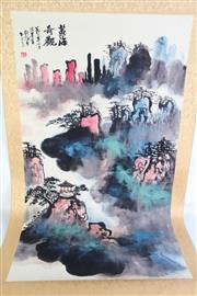 Sale 8909S - Lot 605 - A Chinese Scroll OF Mounatin And River