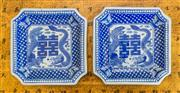 Sale 8259A - Lot 83 - A Pair of Chinese Blue and White Shallow Dishes, each modelled with a square body, decorated with floral sprays and script meaning d...