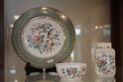 Sale 8047 - Lot 53 - Aynsley Pembroke Plate, Bowl and Tea Caddy