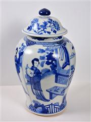 Sale 8413 - Lot 96 - Kangxi Period Style Blue & White Lidded Ginger Jar