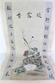 Sale 8926A - Lot 630 - Bird Themed Chinese Scroll