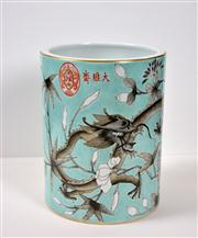 Sale 8402H - Lot 80 - Late Ching Period Style Famille Rose Brush Pot, painted with dragons crossing over flowers, Imperial mark to the pot & base.