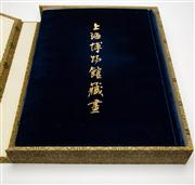Sale 8590A - Lot 8 - A Chinese album; Shanghai Bowuguan Canghua, Paintings In The Shanghai Museum Collection, of landscapes in blue velvet binding