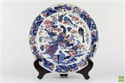Sale 8586 - Lot 69 - Blue and White Bird Themed Charger ( Dia 41cm)