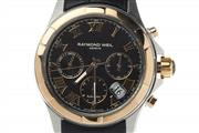 Sale 8426J - Lot 393 - RAYMOND WEIL PARSIFAL CHRONOGRAPH AUTOMATIC GENT'S WRISTWATCH; ref; 7260-SC-00208 with black dial, gold Roman numerals, centre secon..