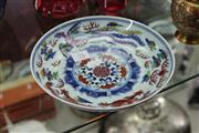 Sale 8189 - Lot 76 - Famille Rose Plate with Phoenix