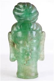 Sale 8902 - Lot 5 - A Fluorite Large Buddha Head (H 29cm) Small Chip to Base