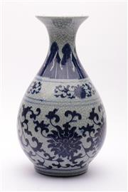 Sale 9027D - Lot 723 - A Large Blue and White Crackle Glaze Chinese Vase (H 31cm)