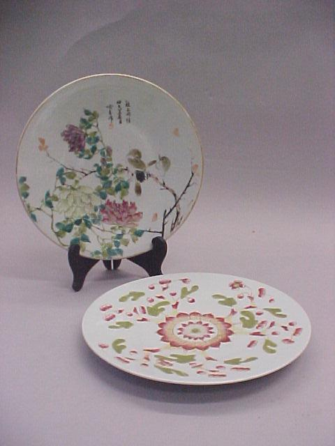 Sale 7276 - Lot 70 - TWO CHINESE PLATES