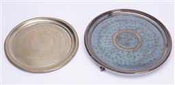 Sale 9185E - Lot 170 - Two monogrammed plated trays, Diameter of larger 30cm