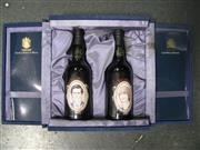 Sale 8454W - Lot 99 - 1x 1986 Wolf Blass The Royal Wedding Vintage Port, Barossa Valley - 2 bottles in presentation box