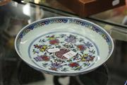 Sale 8189 - Lot 51 - Famille Rose Plate with Flowers and Calligraphy