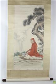 Sale 8551 - Lot 99 - Gentleman Themed Chinese Scroll