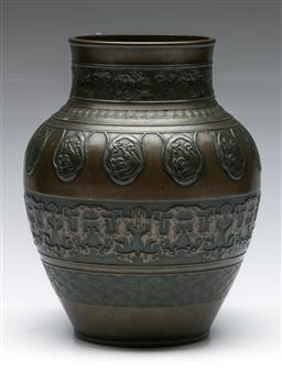 Sale 9164 - Lot 78 - A Bronze Chinese Pot Decorated With Waves (H:24cm)