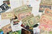 Sale 8581 - Lot 99 - Collection of First Day Covers and Chinese Paper Money Notes