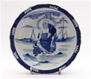 Sale 9070 - Lot 72 - A Blue and White Chinese Plate Marked to Base