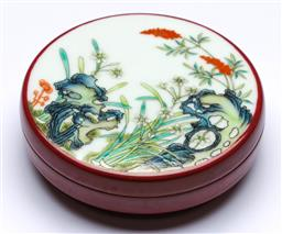 Sale 9138 - Lot 101 - Vintage Chinese Famille Rose Round Covered Box (Height 4cm Diameter 12.5cm)