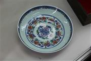 Sale 8189 - Lot 89 - Famille Rose Plate with Shou Calligraphy