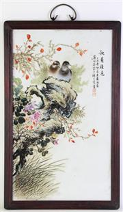 Sale 8902C - Lot 663 - Chinese Porcelain Panel with polychrome birds and floral design, L59.3cm