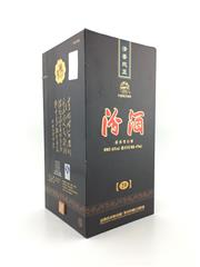 Sale 8571 - Lot 752 - Fenjiu 20YO Baijiu - 42% ABV, 475ml in box