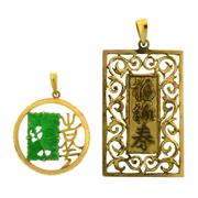 Sale 8134B - Lot 396 - TWO GOLD CHINESE PENDANTS; round disc set with jade in 18ct (2.8g) and a 9ct plaque disc (6.5g).