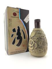 Sale 8571 - Lot 754 - Fenjiu 20YO Blue & White Baijiu - 42% ABV, 500ml