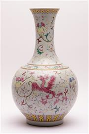 Sale 9020H - Lot 21 - Chinese Famille Rose Phoenix  globular vase, the globular body decorated with stylised phoenixes in flight among floral scrolls, s...