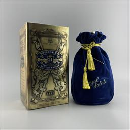 Sale 9189W - Lot 877 - Chivas Brothers 'Royal Salute' 21YO Blended Scotch Whisky - 43% ABV, 700ml in box