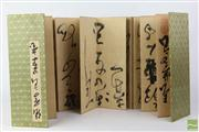 Sale 8486 - Lot 97 - Chinese Calligraphy Album, Signed (L 29cm W 10cm)