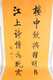 Sale 8923 - Lot 78 - A Chinese Calligraphy Themed Scroll