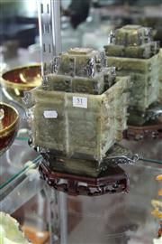 Sale 8162 - Lot 49 - Jade Carved Archaic Yi Style Container