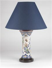 Sale 8350L - Lot 2 - A pair of Boch Belgian hand painted polychrome lamps with navy shades, total H 56cm, H, RRP $2080