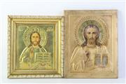 Sale 8815 - Lot 8 - A Framed Russian Icon with Another Example ( 18cm x 20cm and 17cm x 22cm)
