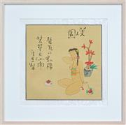 Sale 8595 - Lot 2043 - Chinese Contemporary School (XX) - Tea Time 32 x 32cm