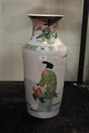 Sale 8096 - Lot 96 - Chinese Doucai Vase Depicting Mother & Children