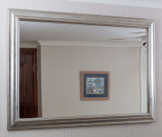 Sale 8677B - Lot 914 - A silver framed mirror 73cm x 103cm