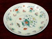 Sale 8127A - Lot 80 - Chinese Plate,