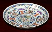 Sale 8127A - Lot 78 - Chinese Famille Rose Plate,