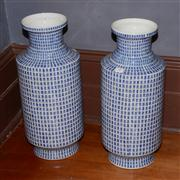 Sale 8127A - Lot 58 - Pair of Large Chinese Blue and White Vases,