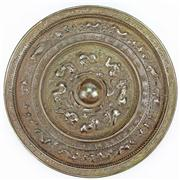 Sale 8221 - Lot 2 - Archaic Mirror with Calligraphy Writing