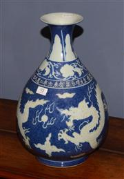 Sale 8127A - Lot 95 - Chinese Blue and White Vase,