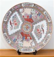 Sale 8515A - Lot 17 - A Chinese famille rose charger decorated with panels in typical design, D 46cm