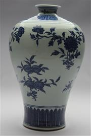 Sale 8667 - Lot 89 - Chinese Blue and White Vase ( H 35cm)