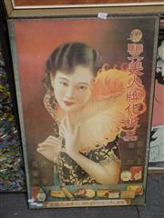 Sale 8422T - Lot 2016 - Chinese Promotional Poster