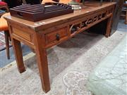 Sale 8863 - Lot 1098 - Oriental Carved Bench Seat