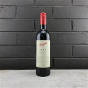 Sale 9905W - Lot 697 - 1x 2006 Penfolds RWT Shiraz, Barossa Valley