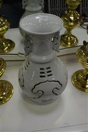Sale 8004 - Lot 72 - Chinese Reticulated Porcelain Vase