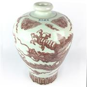 Sale 8649 - Lot 99 - Red and White Chinese Dragon Vase