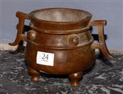 Sale 8127A - Lot 24 - Chinese Bronze Three Foot Burner with two Handles,
