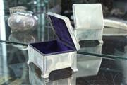Sale 8288 - Lot 17 - Silver Box Marked Prouds